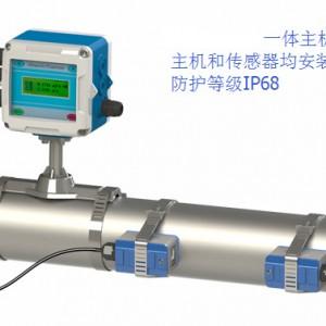 北京酒精涡轮流量计厂家