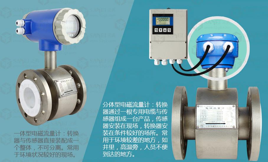 北京手持式超声波流量计厂家