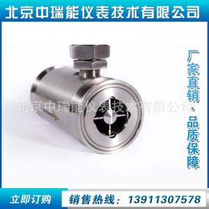 气体流量计专用音速喷嘴标定装置概述