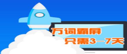 看这里! 肖俊:详解canonical标签在SEO优化中的作用_淘宝店铺可以在哪些网站推广