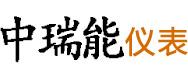 电磁流量计_手持式超声波流量计_便捷式超声波流量计_「北京中瑞能仪表」